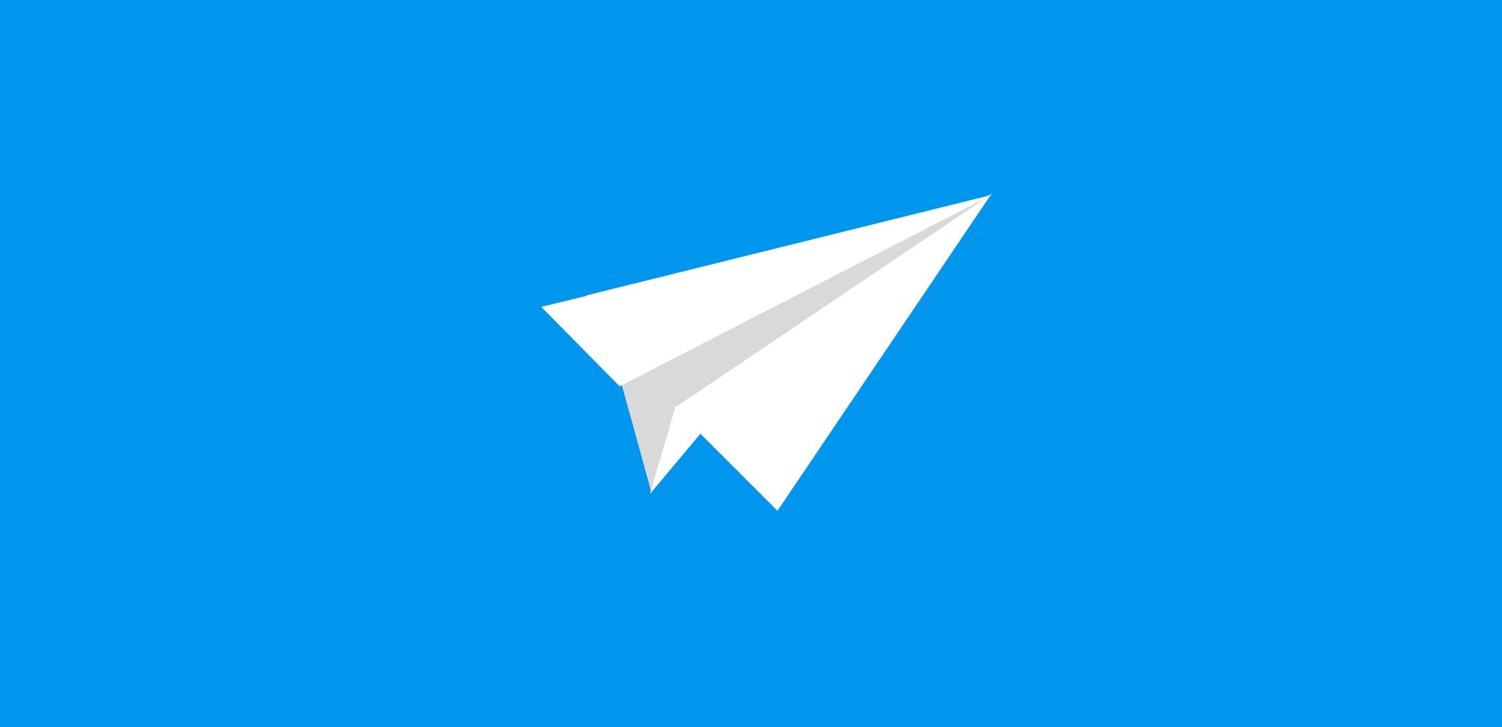 Telegram poll
